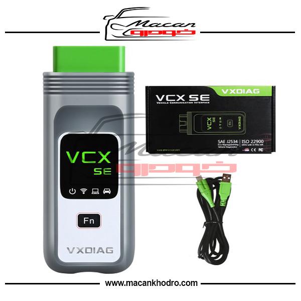 دیاگ بی ام و VCX SE