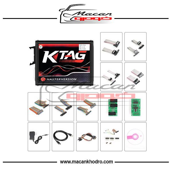 پروگرامر Ktag