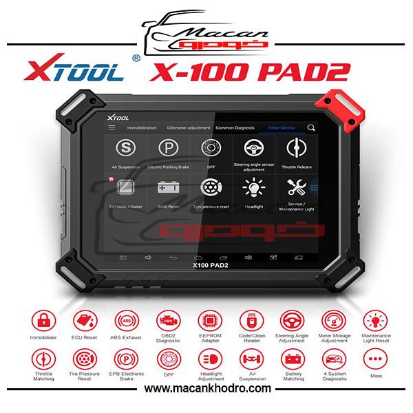 دستگاه تعریف سوییچ و اصلاح کیلومتر XTOOL X-100 PAD2