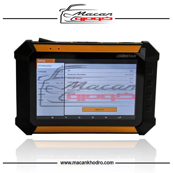 دستگاه تعریف سوییچ و اصلاح کیلومتر OBDSTAR X300 PAD