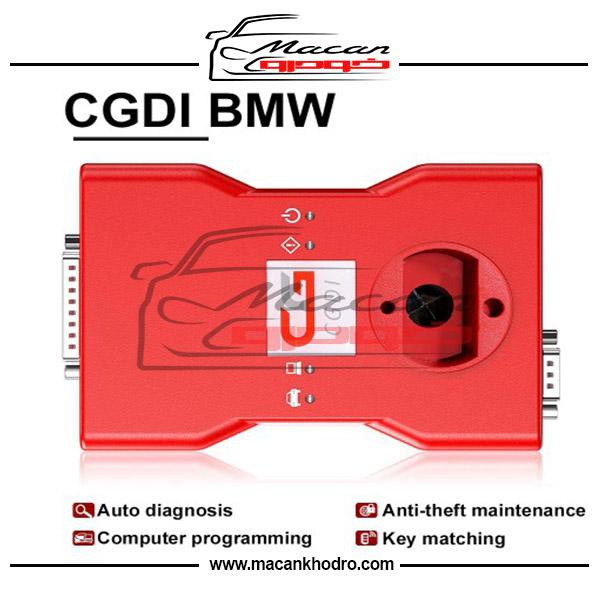دستگاه تعریف سوییچ و ریموت CGDI BMW