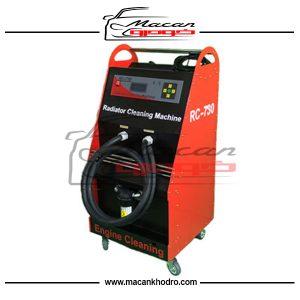 دستگاه رادیاتور شور RC-730