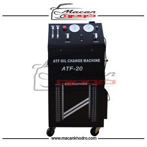 ساکشن روغن گیربکس ATF-20