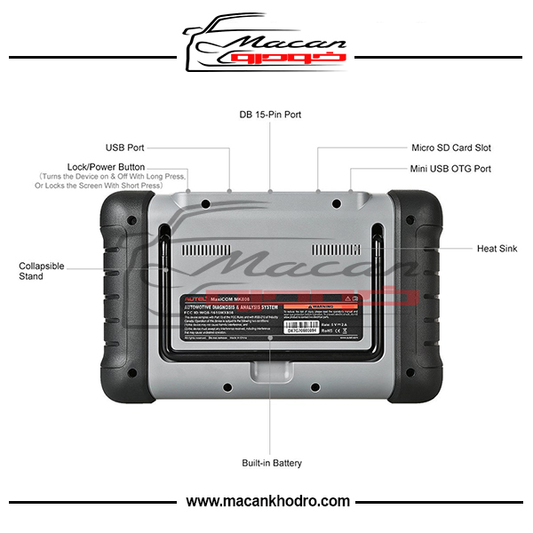 دیاگ مولتی برند اوتل مدل MaxiCOM MK808