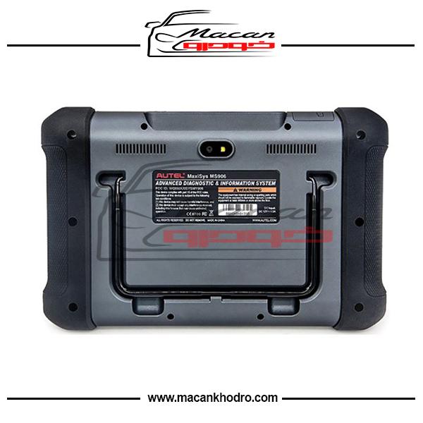 دیاگ مولتی برند اوتل مدل MaxiSYS MS906