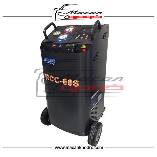 دستگاه شارژ گاز کولر تکتینو مدلRCC-60S