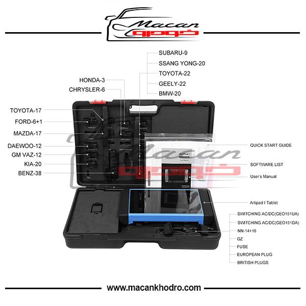 دیاگ مولتی برند تاپ دان مدل ArtiPad I